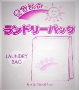 laundry-back